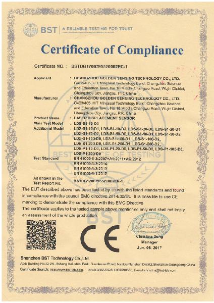 CE证书-官网.jpg